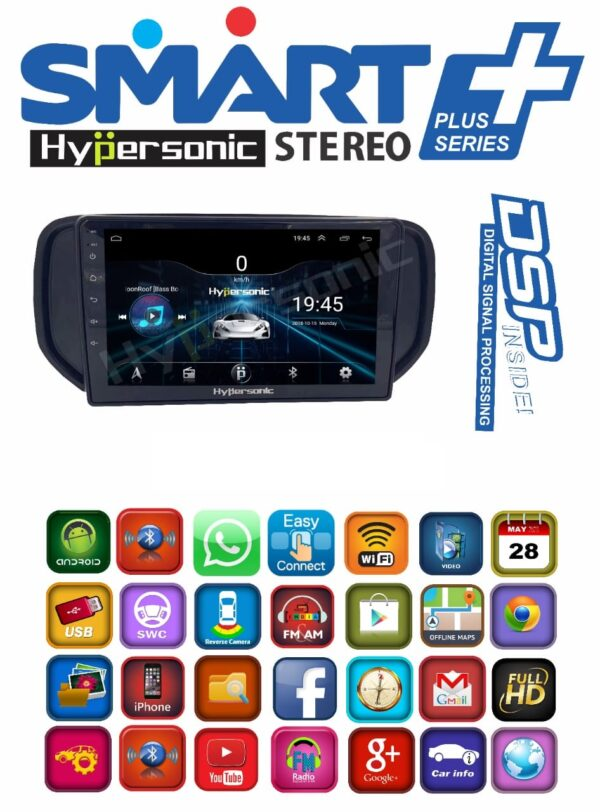 Hypersonic Tata Zest Android Player